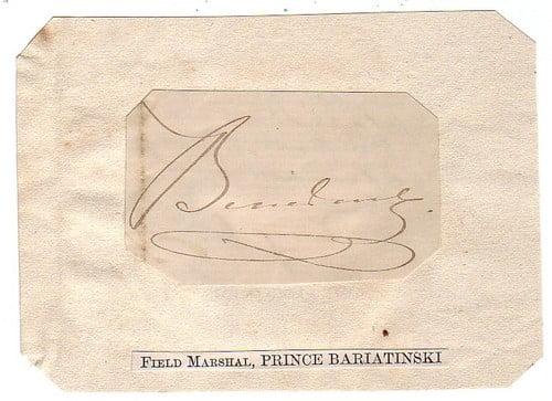 Baryatinski